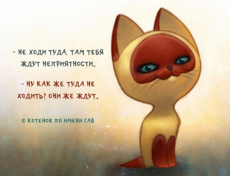 цитаты героев мультфильмов