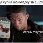 Прикольные фото мемы