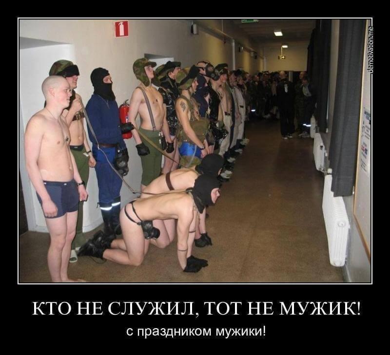 прикол почему не служил в армии