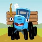 Сказки про трактор для детей