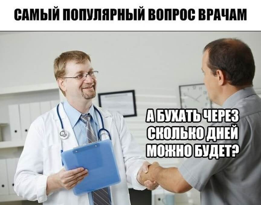 посмешней анекдот читать бесплатно