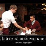 Лучшие анекдоты без мата на каждый день
