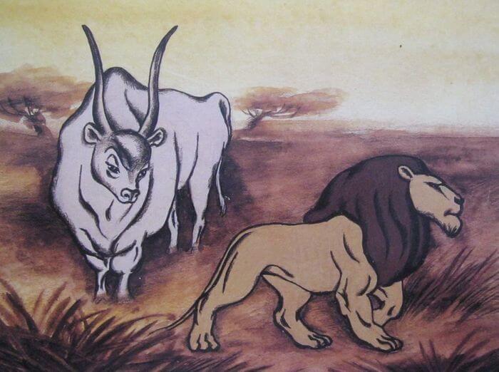 басня про быка и льва и жену львицу