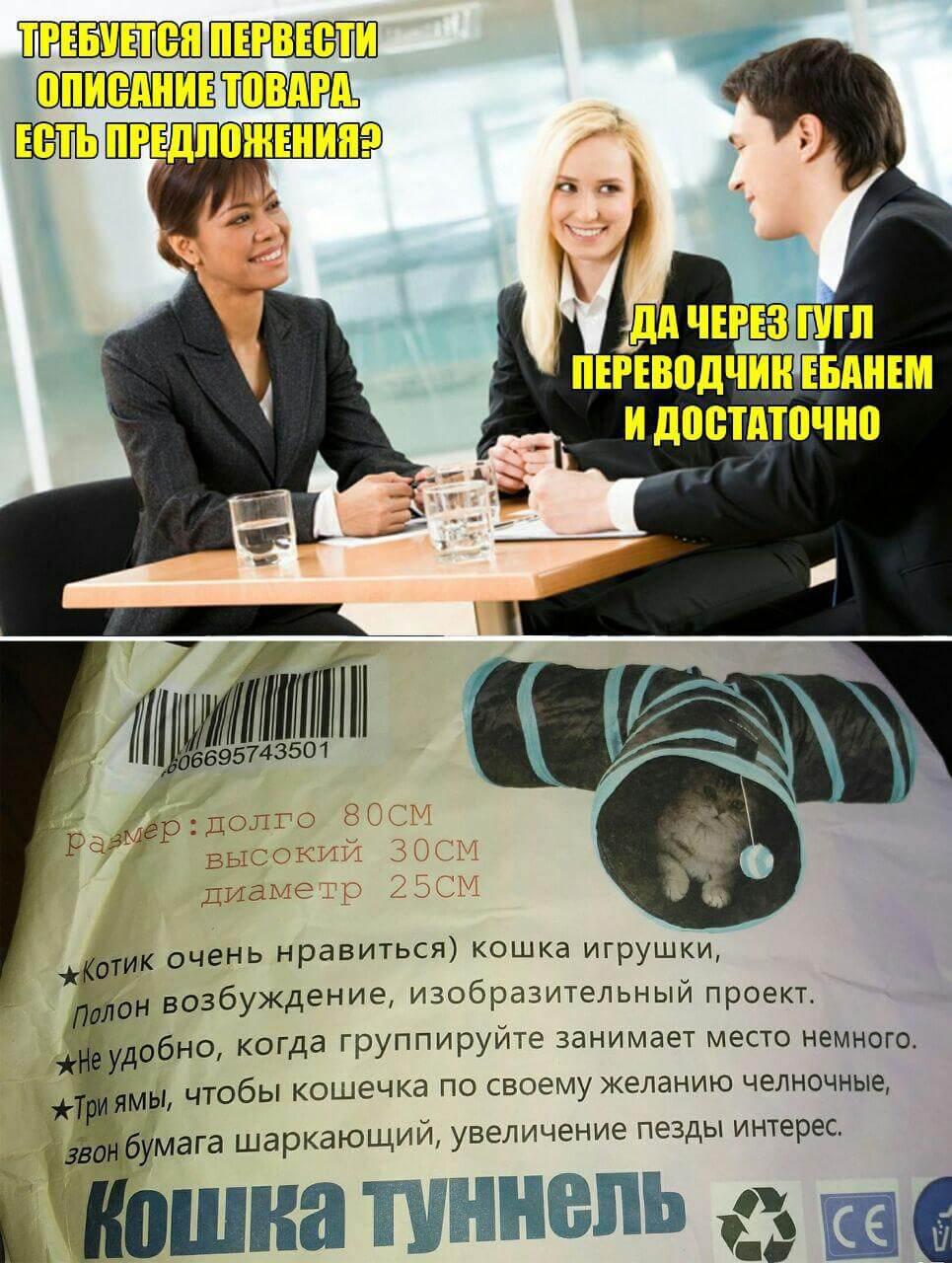 лучшие русский анекдоты на день