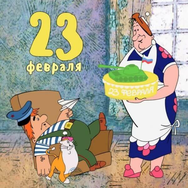 прикольные анекдоты про 23 ферваля