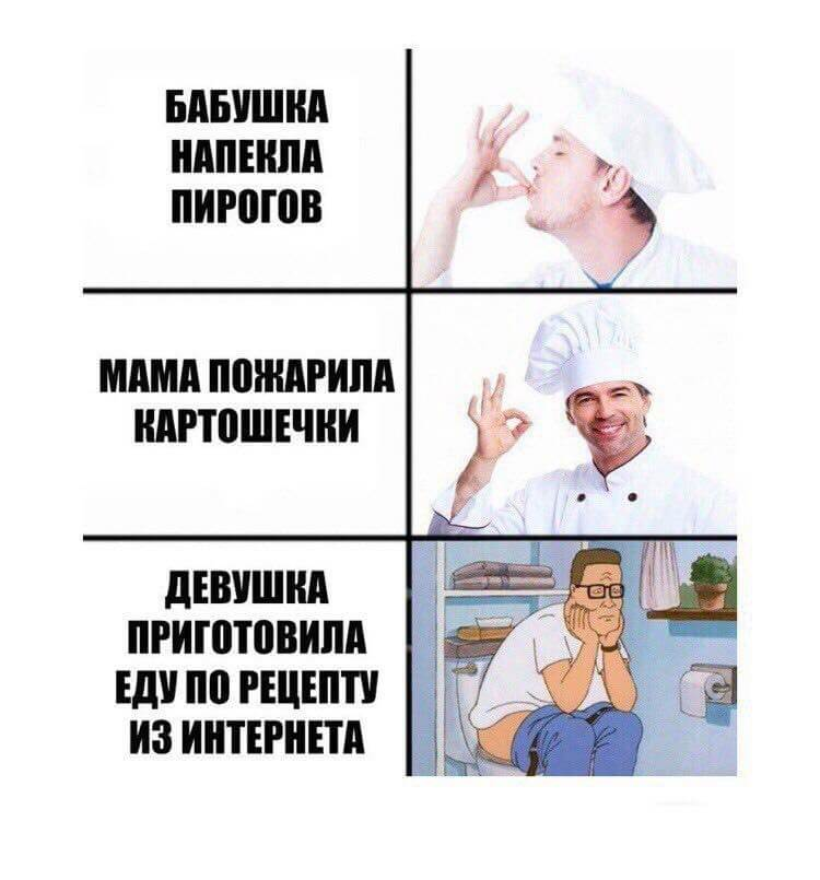 юмористические фотографии с комментариями