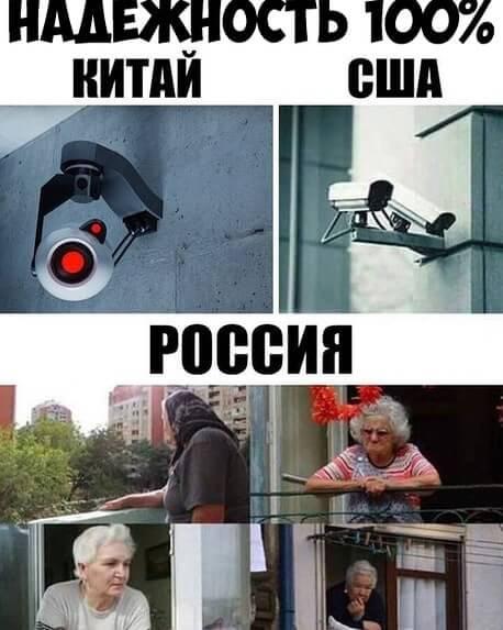 юмористические картинки