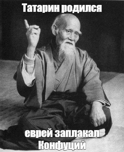 Евреи и татары