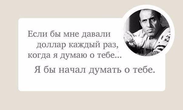 Adriano Celentano высказывания