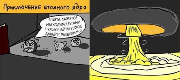 science-jokes-4