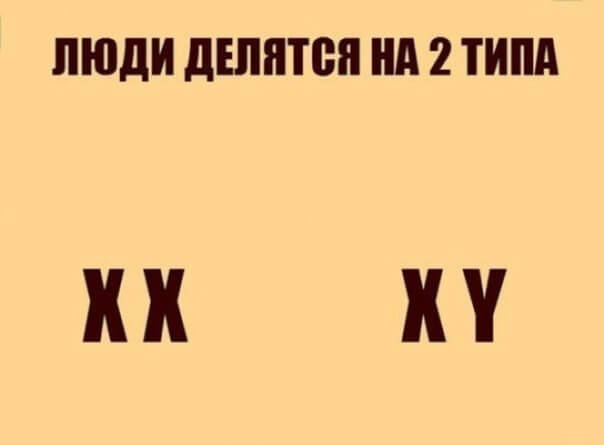 science-jokes-7