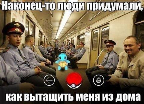 pokemon-go-humor1