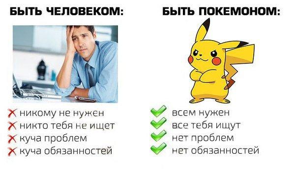 pokemon-go-humor4