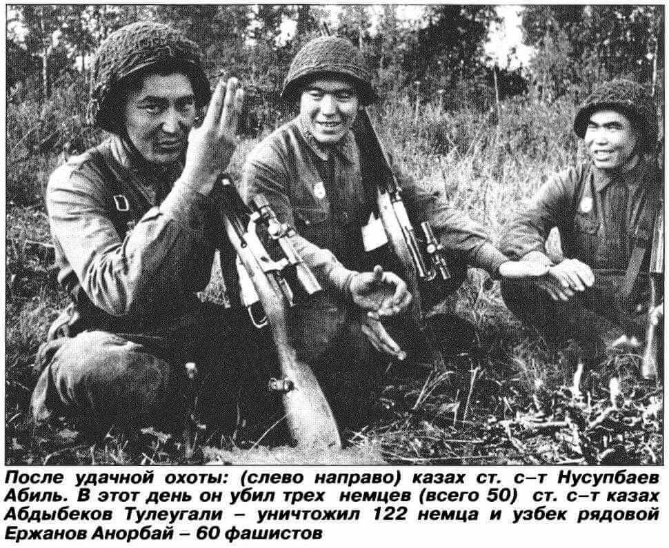 Советские воины снайперы на привале