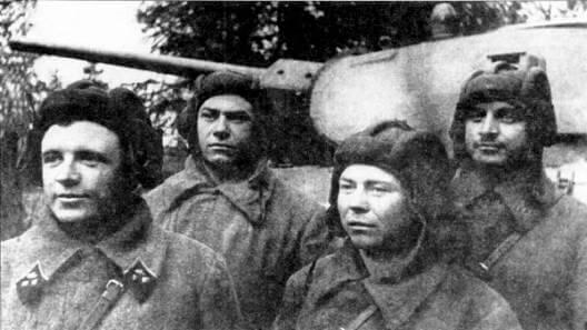 Лейтенант Дмитрий Лавриненко и его экипаж танка