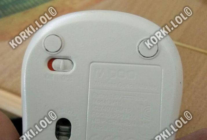 кнопка включения беспроводной мыши