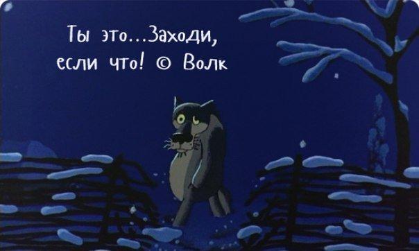 хорошие цитаты из советских мультфильмов
