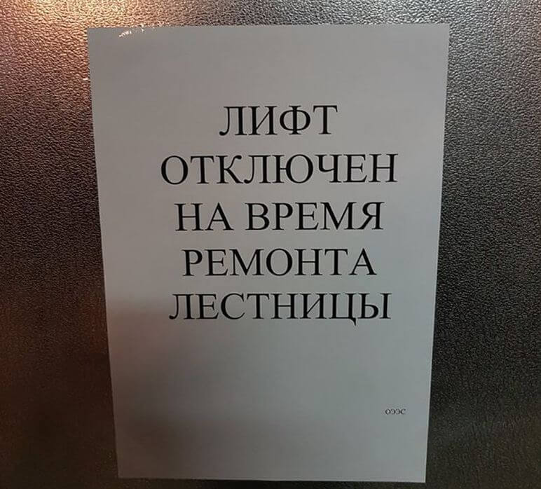 картинки для настроения с надписями