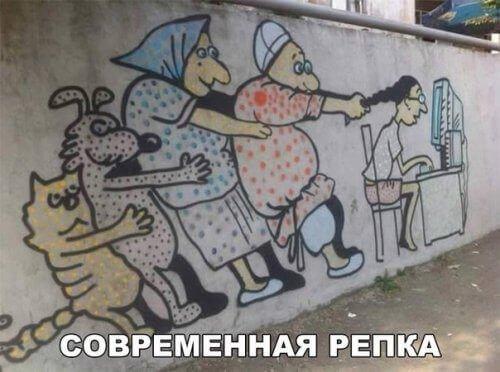 ржачные фото мемы с надписями