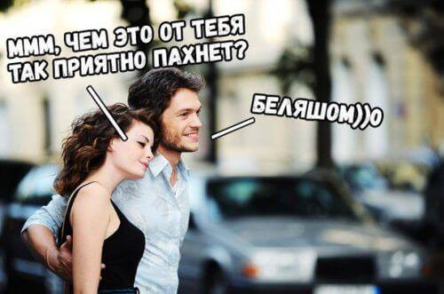 мемы приколы фото