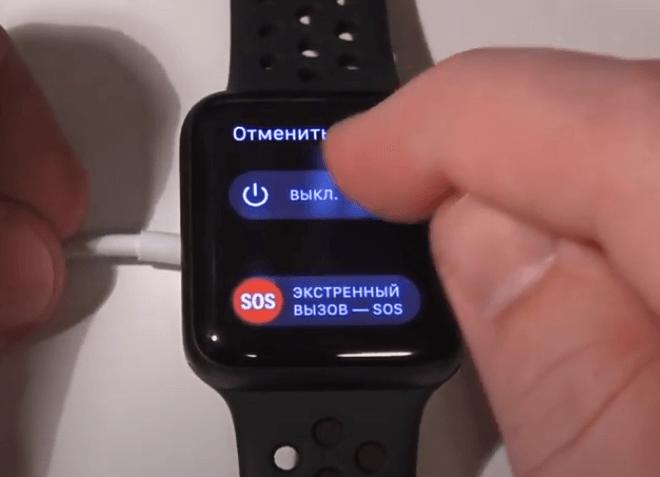 забыл пароль от apple watch