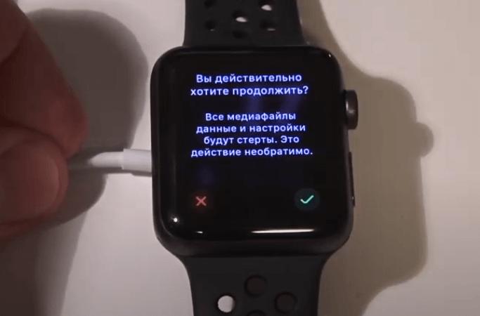 Как сбросить apple watch без телефона