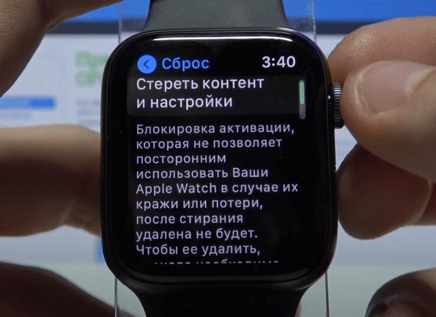 как сбросить настройки умных часов эппл вотч
